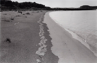 Fig 2 Richard Long